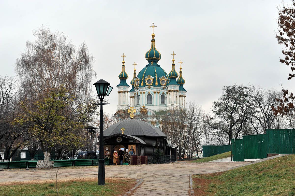 Андреевская церковь на Старокиевской горе