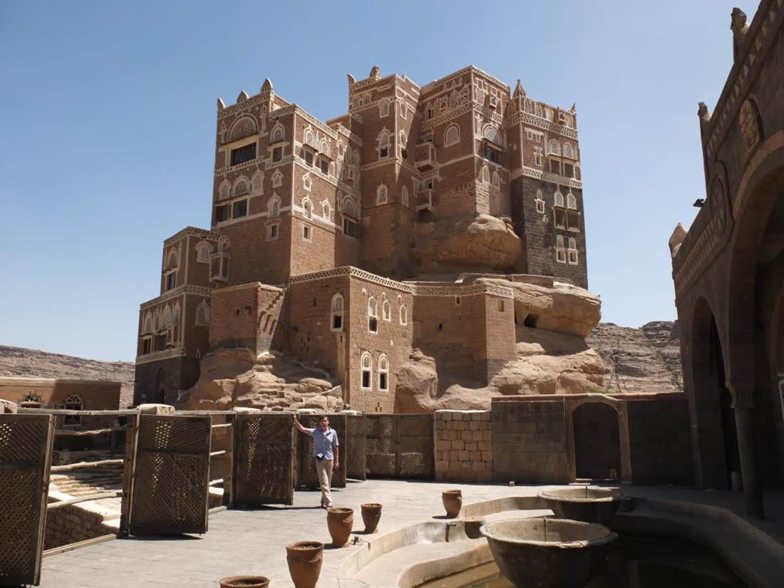 Дар аль-Хаджар, Йемен