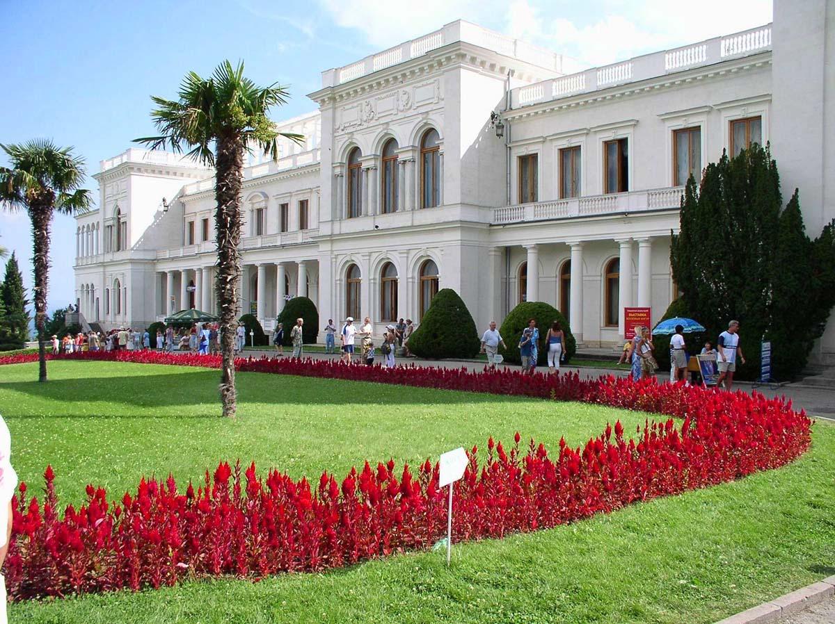 Ливадийский дворец, Ливадия, Крым