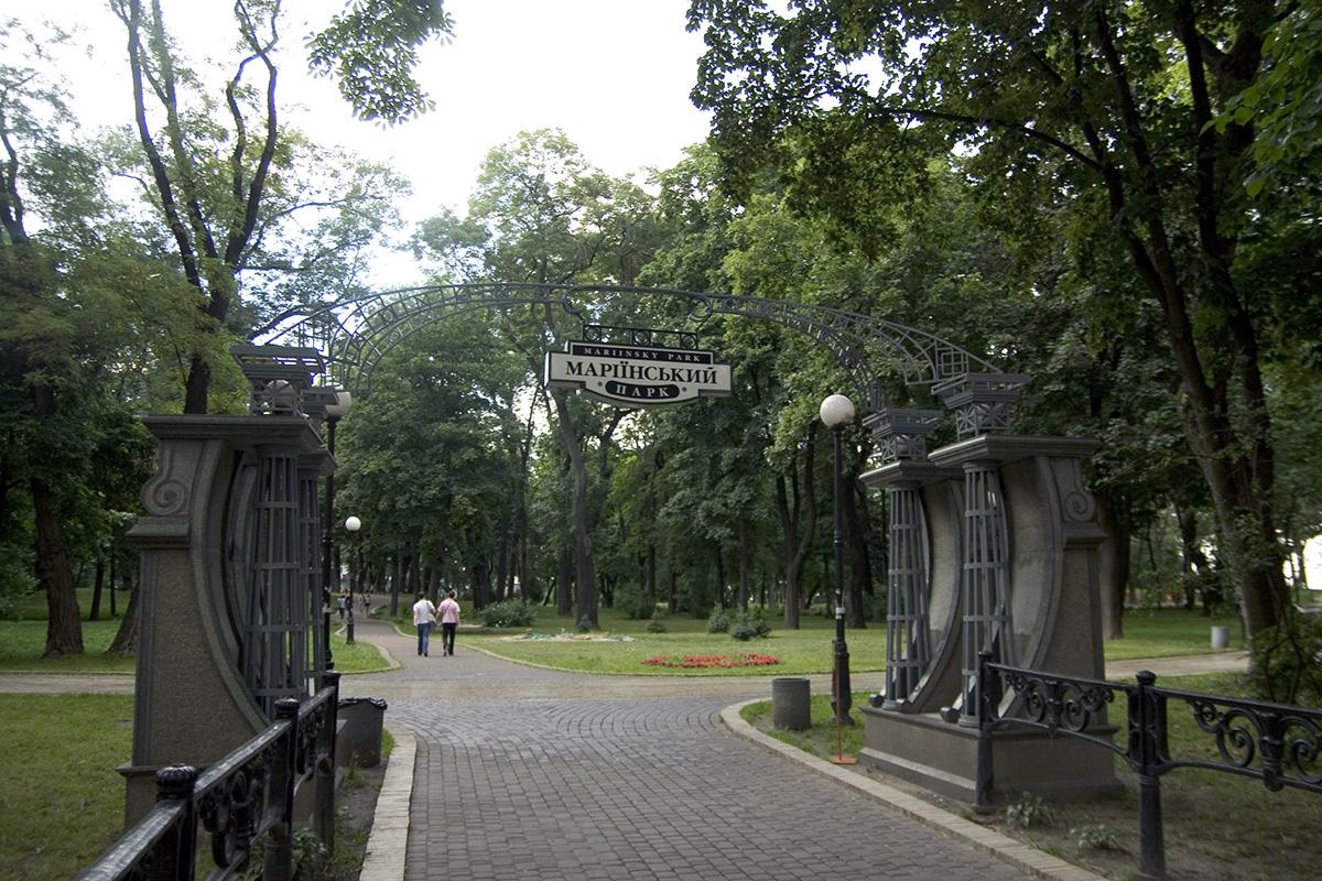 Нагорные парки киева