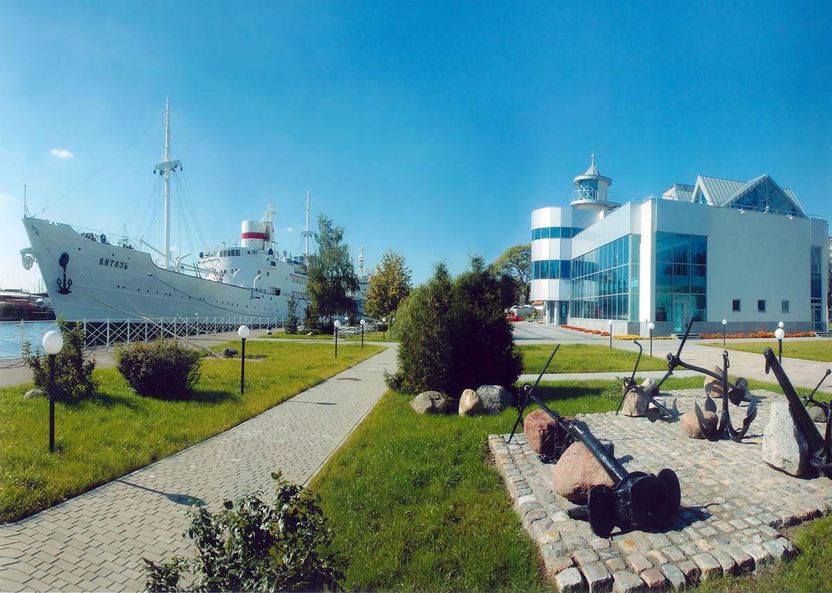 Музей Мирового океана в Калининграде, территория