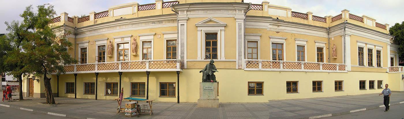 Картинная галерея и памятник Айвазовскому