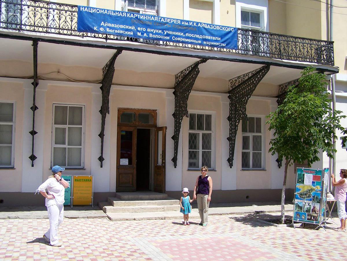 Национальная картинная галерея Айвазовского в Феодосии