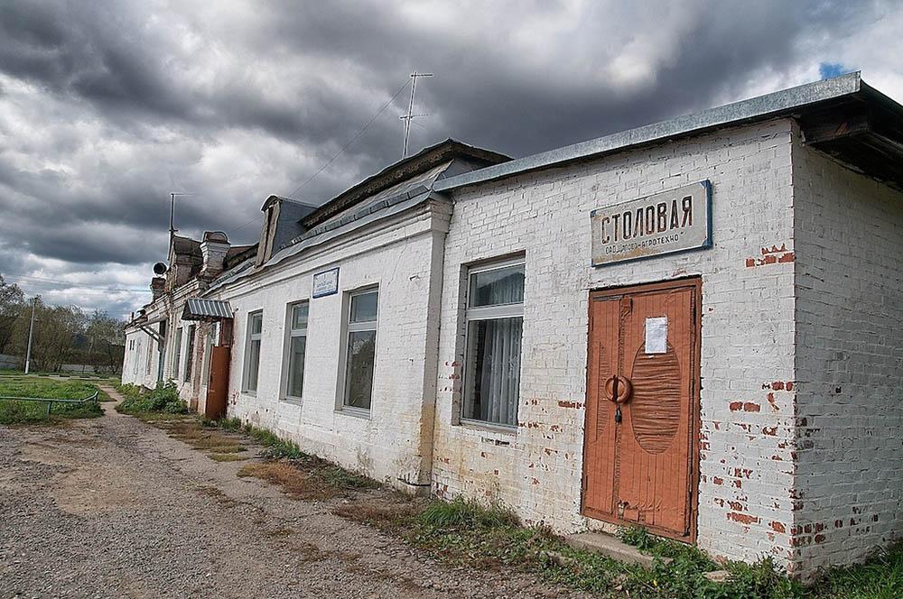 усадьба Щапово в Подольске, Россия