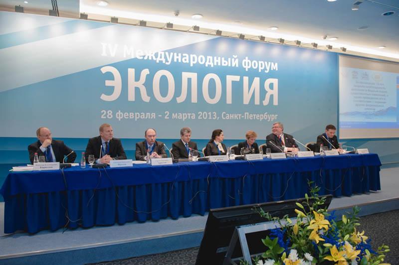 форум Экология 2013