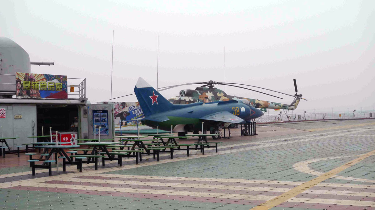 палуба авианосца Киев, Китай