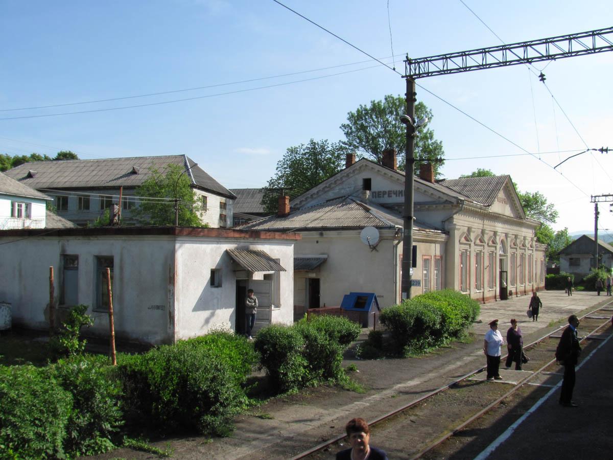 жд вокзал Перечина