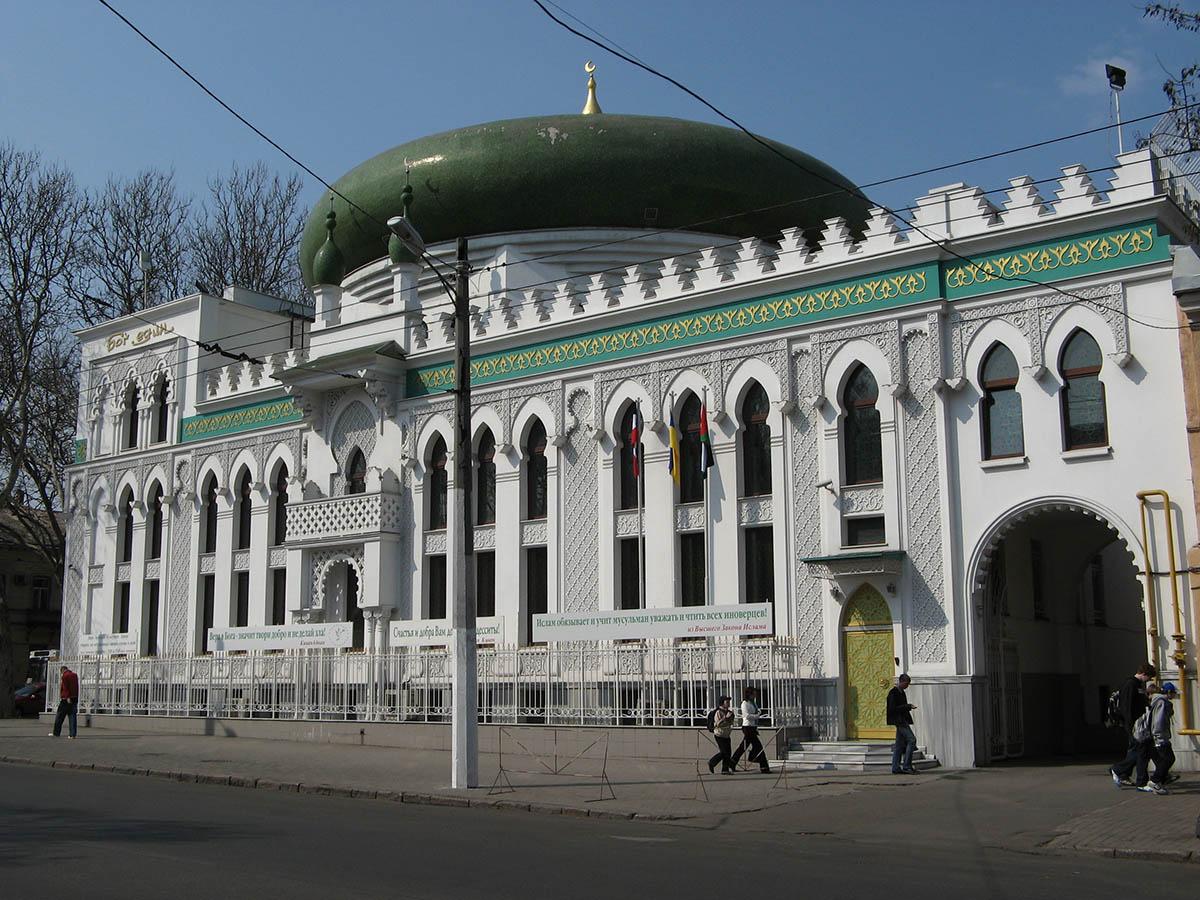 Арабский культурный центр, Одесса