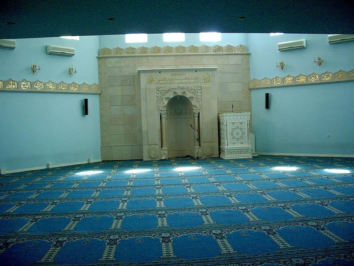 Арабский культурный центр в Одессе, интерьер