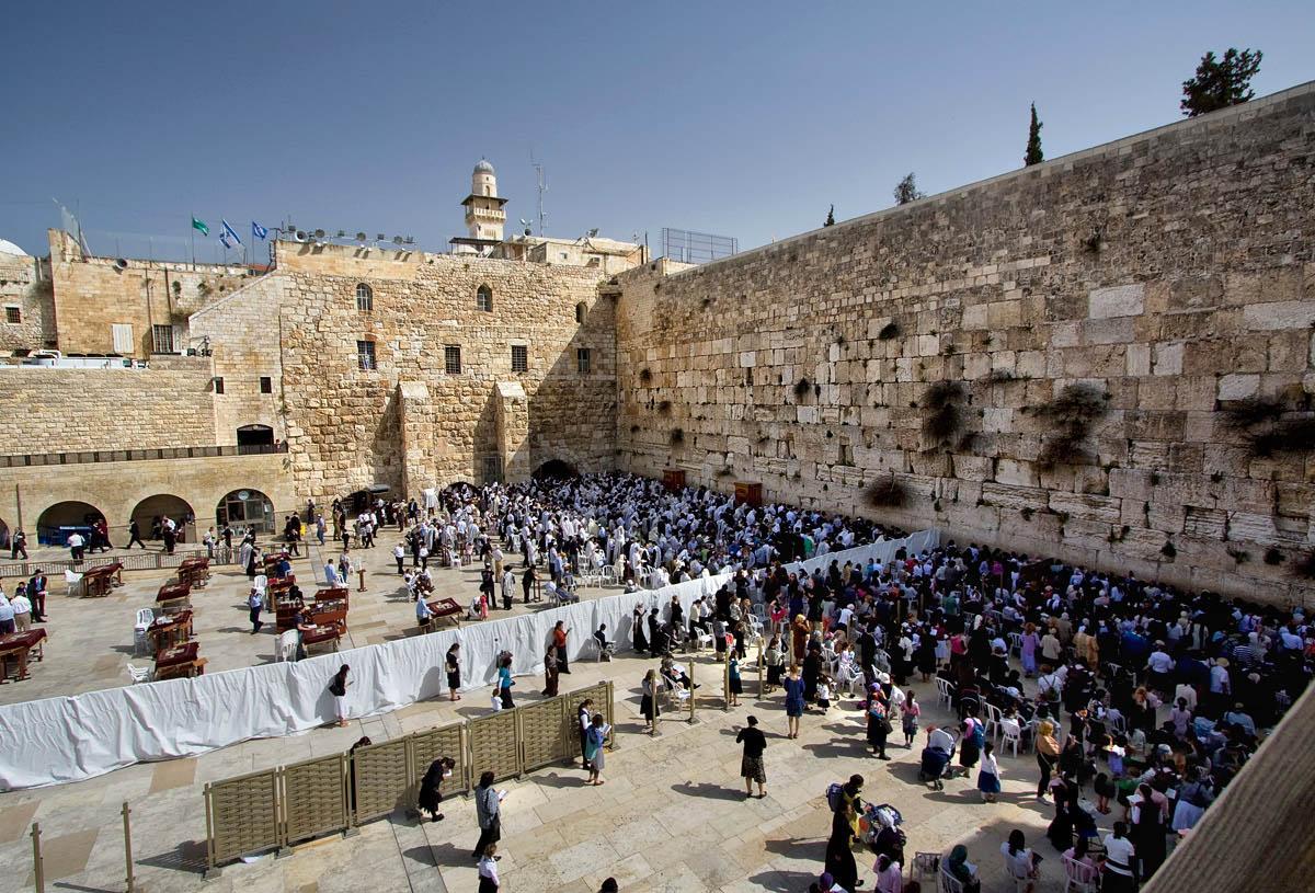 Западная стена, Иерусалим, Израиль