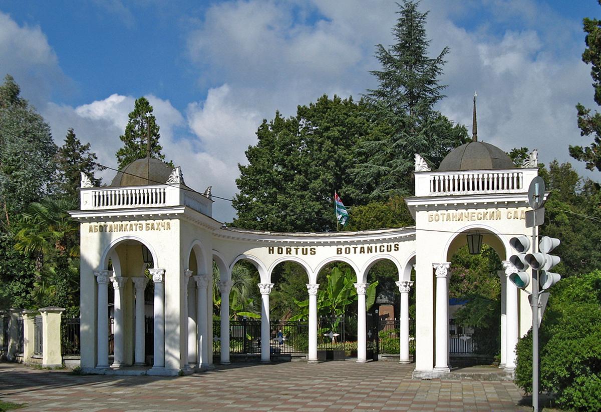 ботанический сад в Сухуми, Абхазия