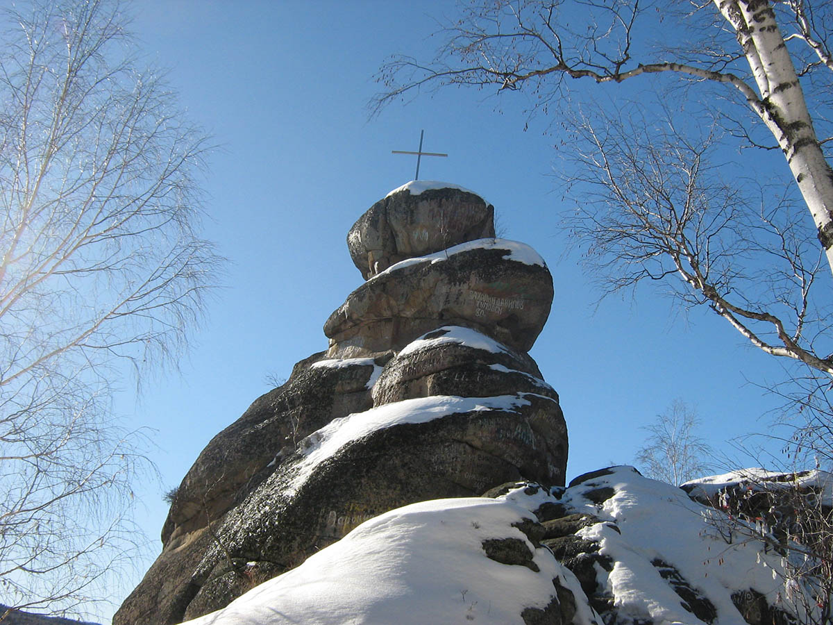 гора Церковка, Белокуриха
