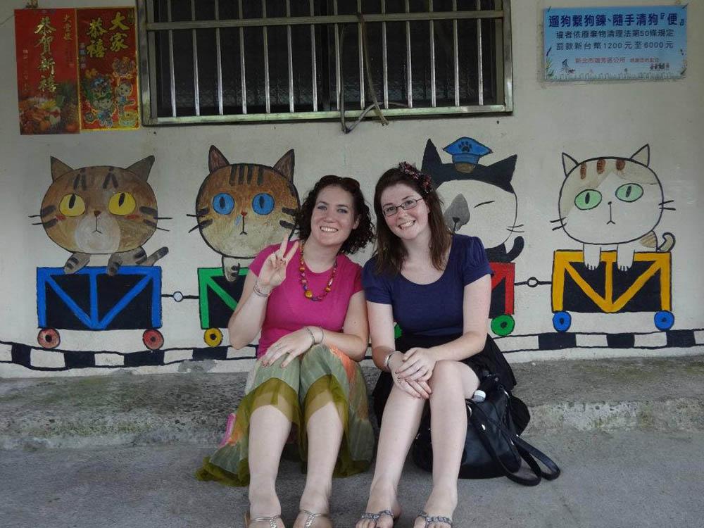 город Хоутонг, Тайвань