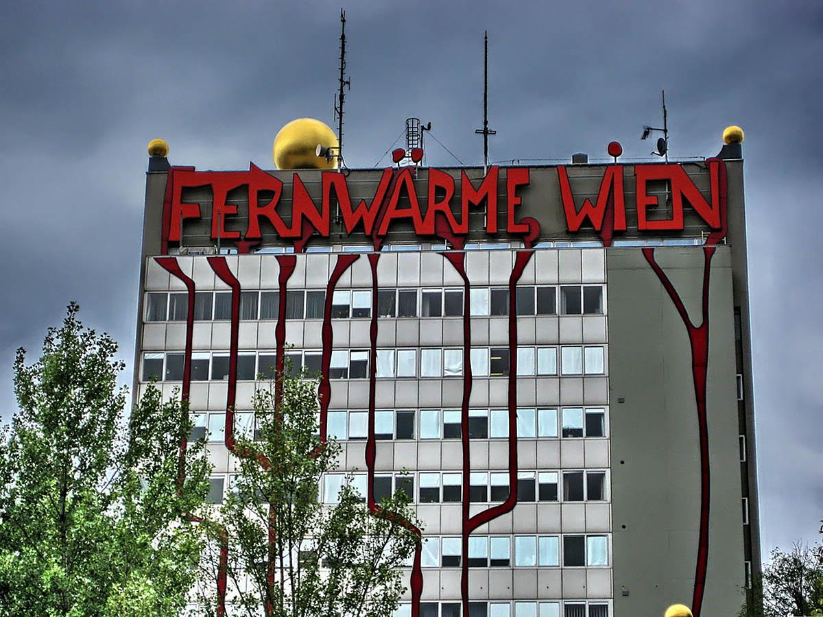 мусоросжигательный завод в Вене
