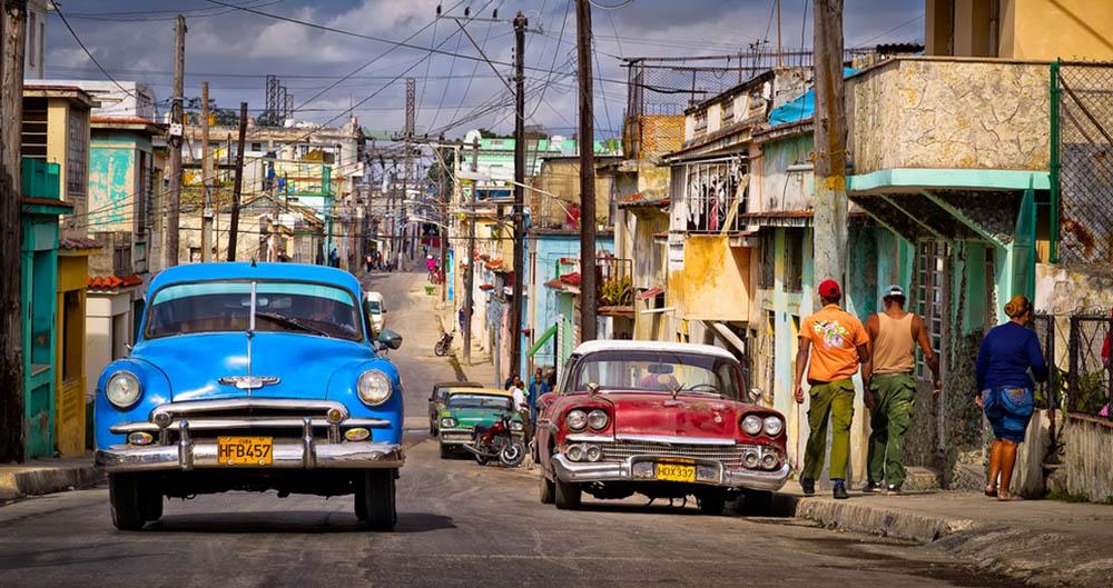 улицы Гаваны, Куба