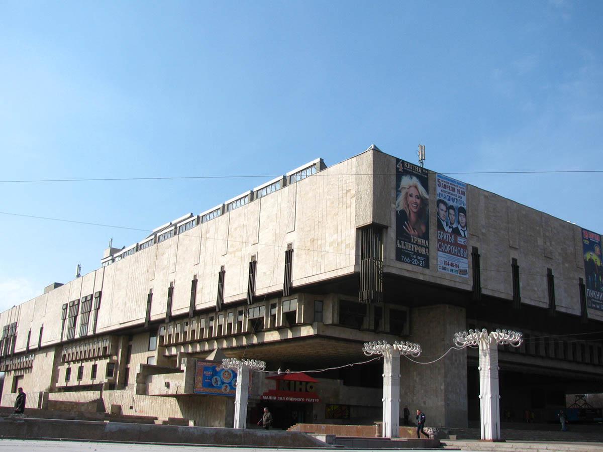 Харьковский оперный театр, Украина