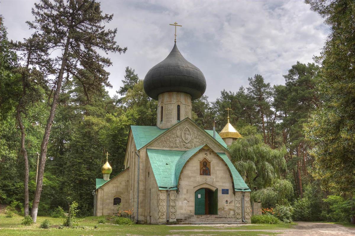 Натальевский парк, Харьковская область, Украина