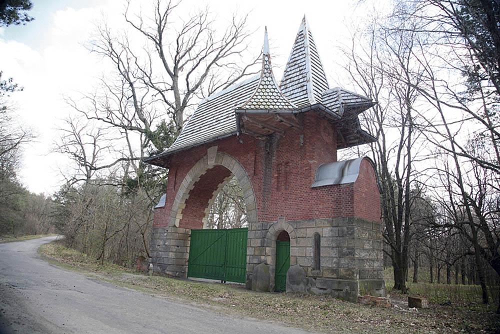 Натальевский парк, Владимировка