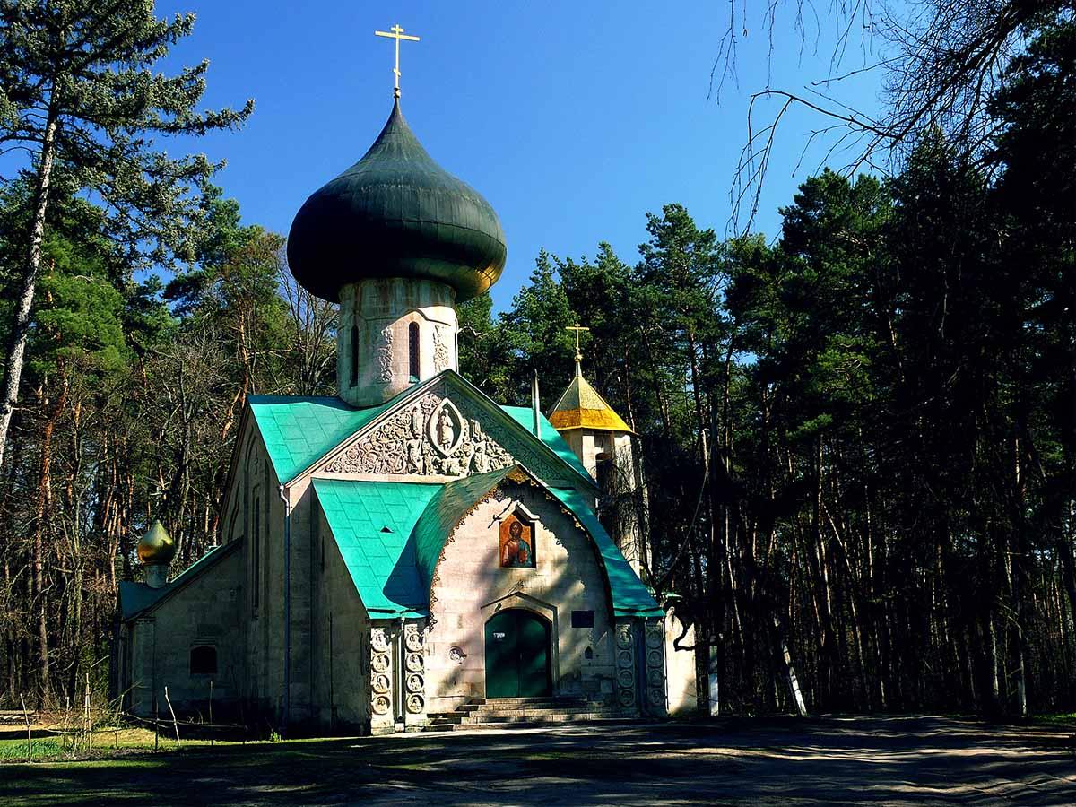 Спасо-Преображенская церковь в Натальевском парке