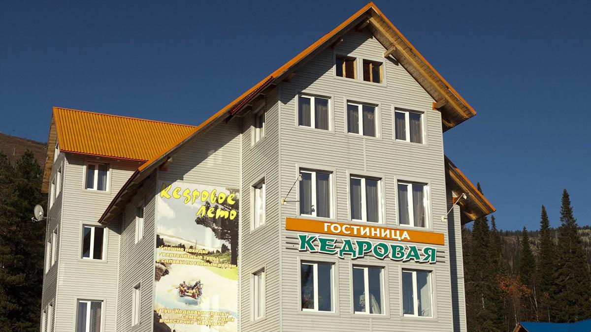 гостиница Кедровая, Шерегеш
