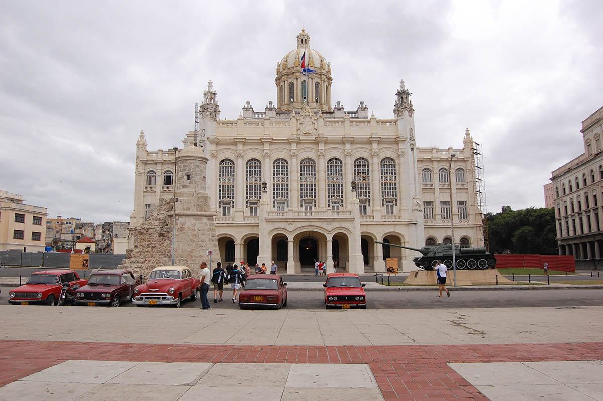 музей революции в Гаване, Куба