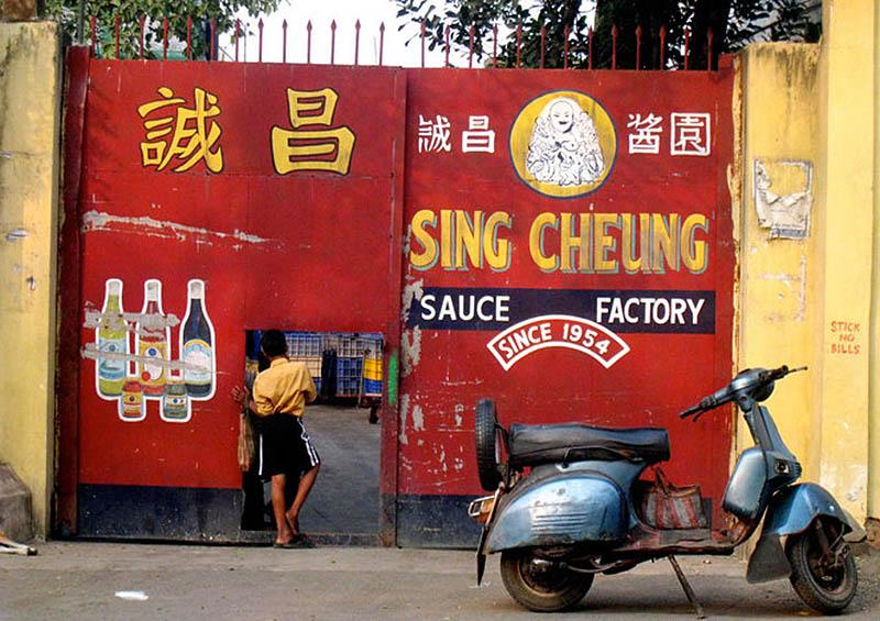 Китайская Калькутта