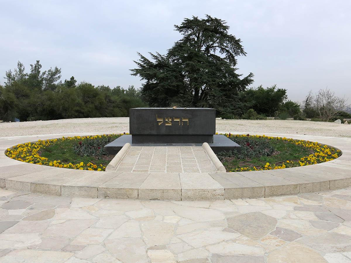 Mount Herzl, Jerusalem