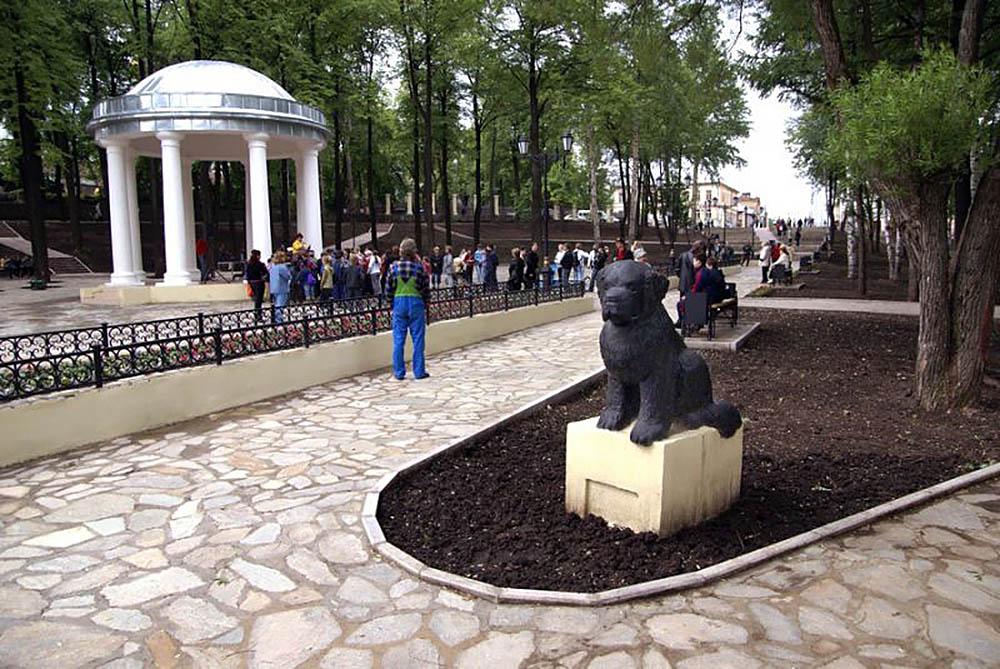 Райский сад, Пермь