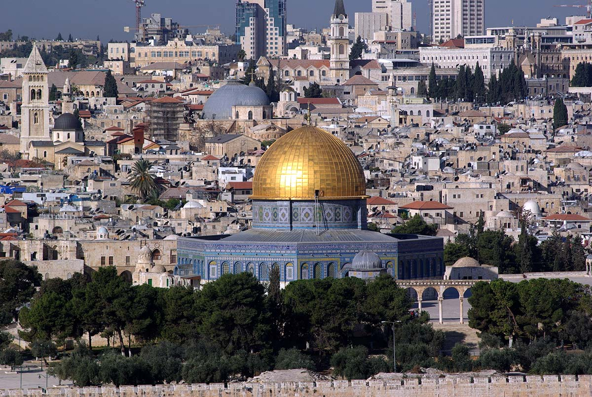 храм Купол Скалы, Иерусалим, Израиль