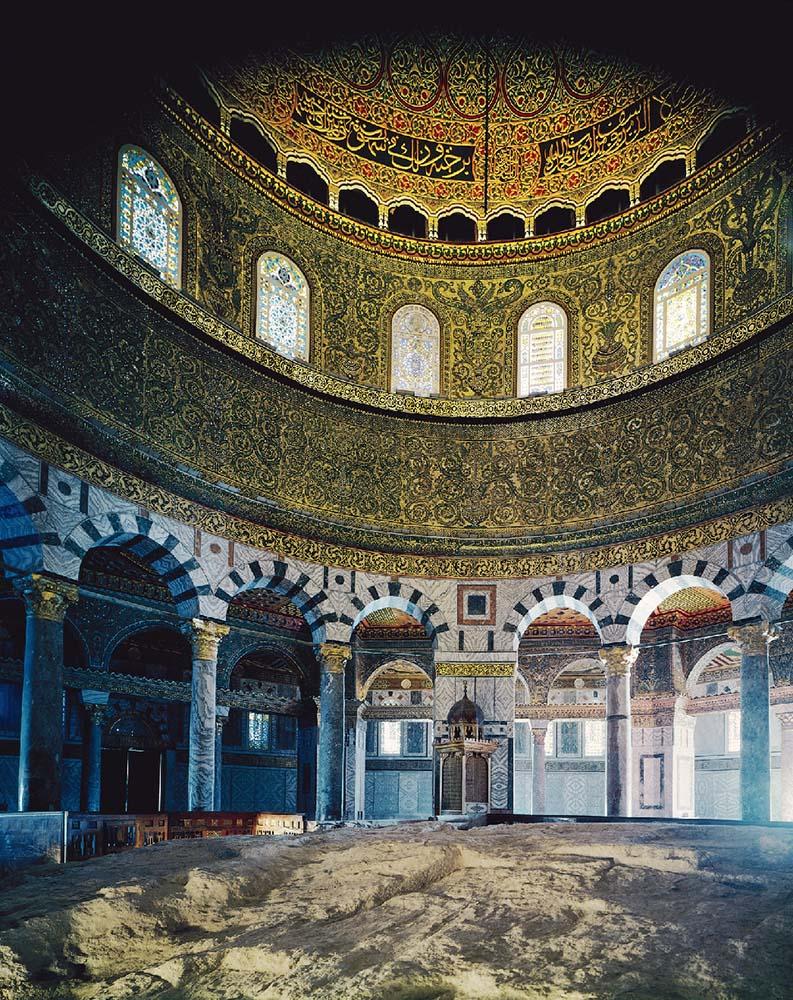 интерьер храма Купол Скалы