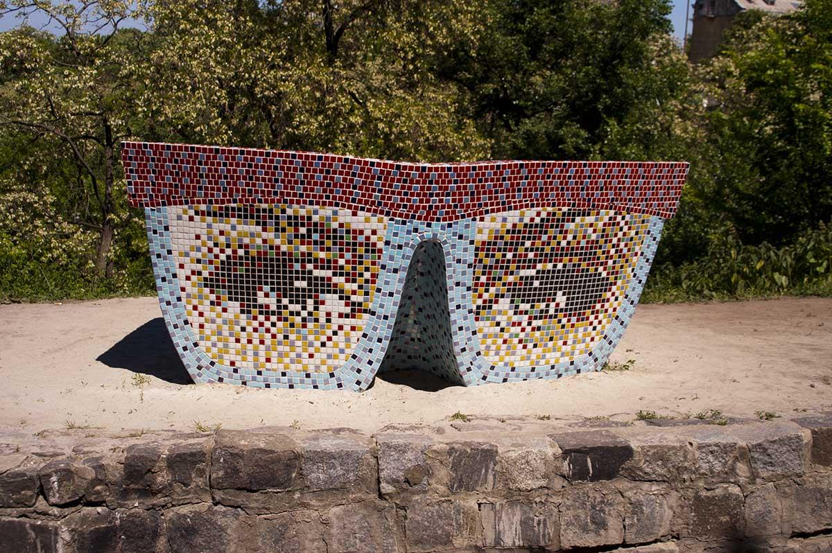 лавочка-очки на Пейзажной аллее