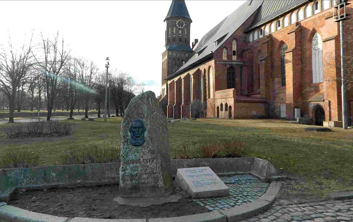 памятник Юлиусу Руппу в Калининграде