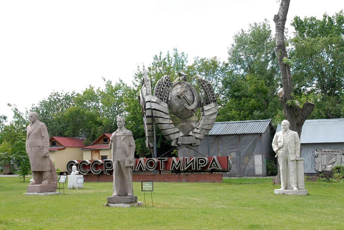 парк Музеон, Москва, Россия