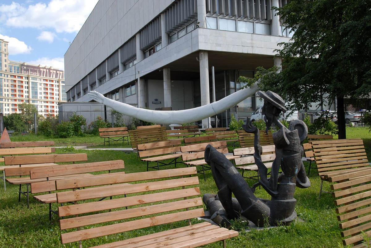 парк Музеон, Москва