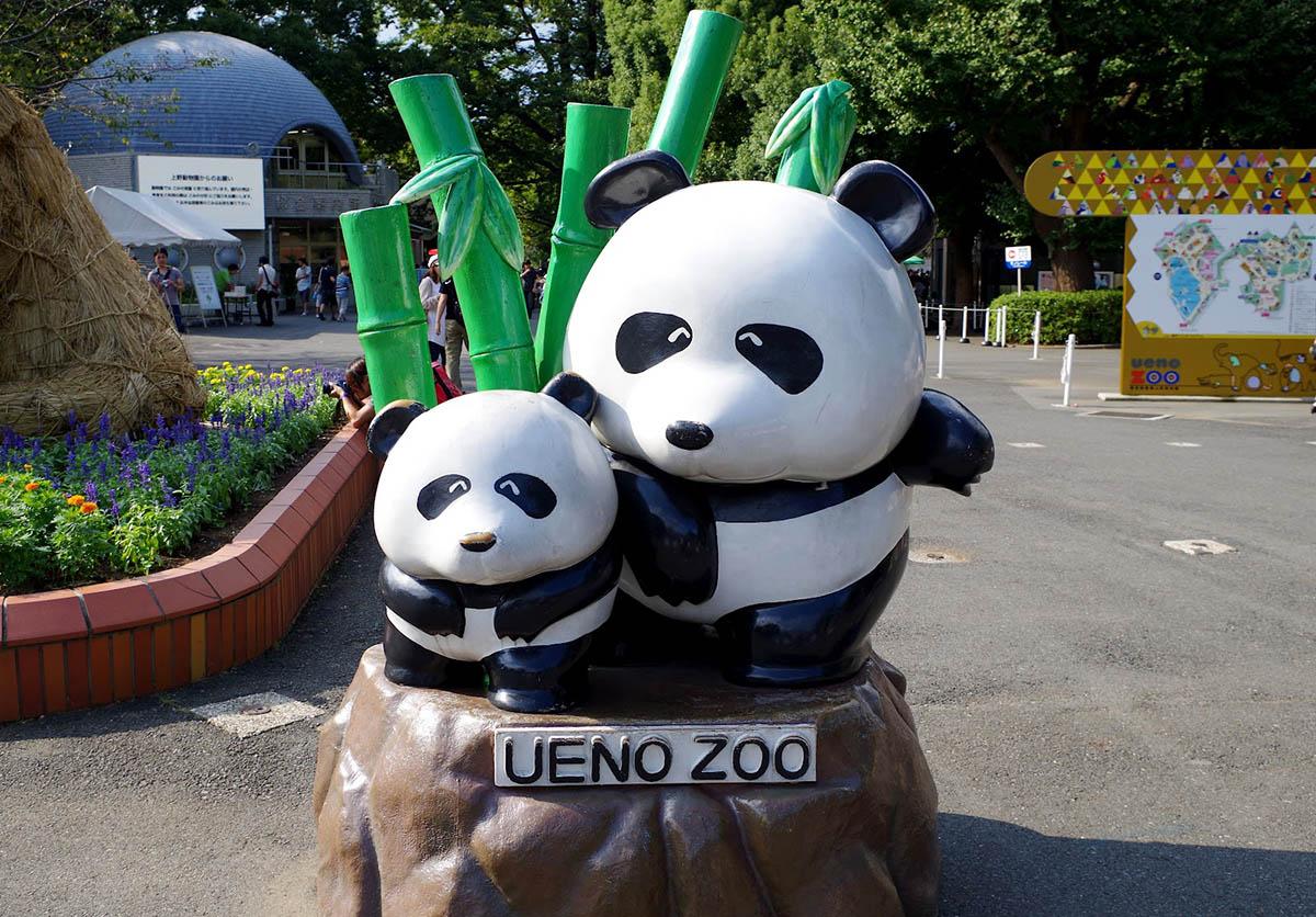 зоопарк в парке Уэно