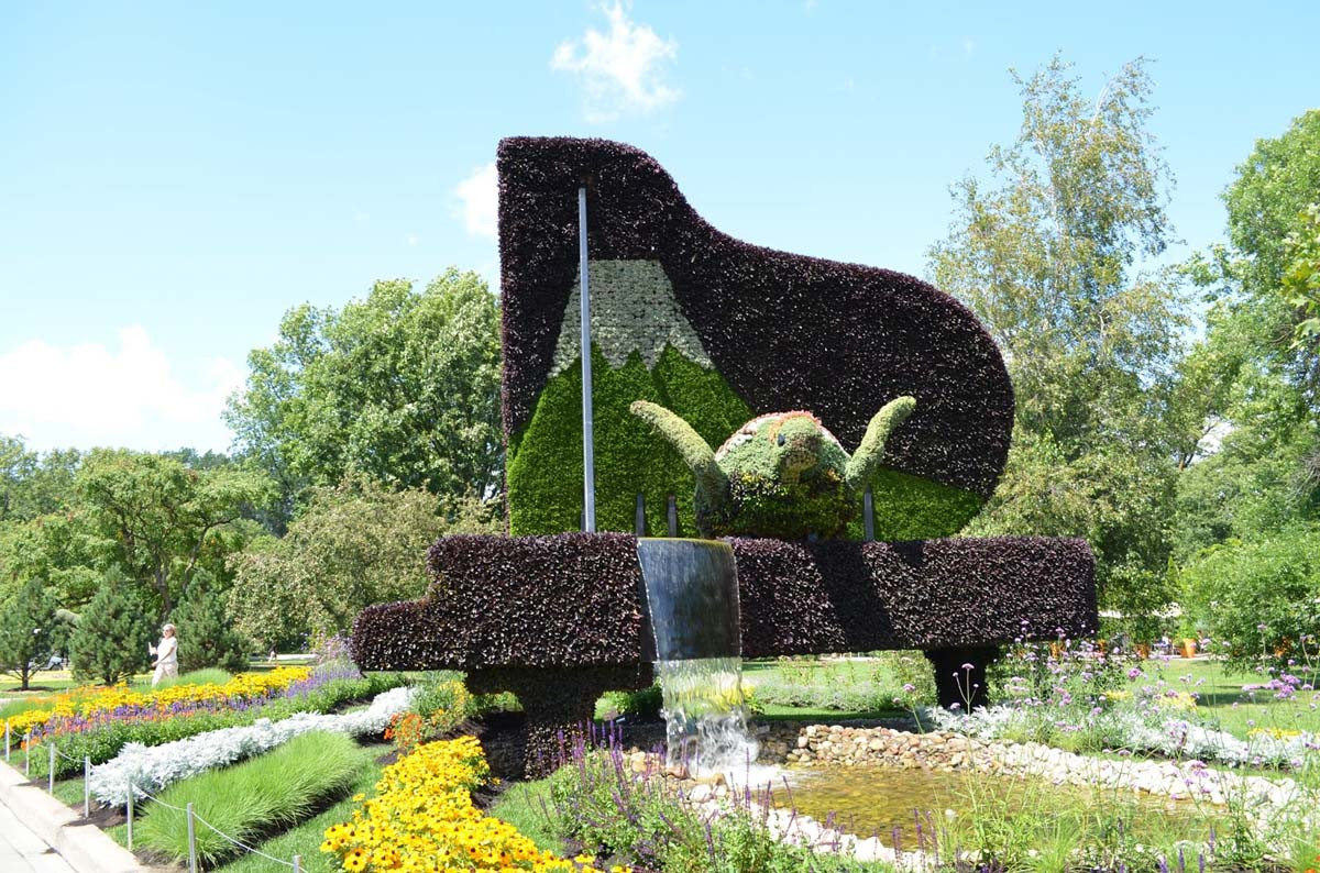 Монреальский ботанический сад, Канада