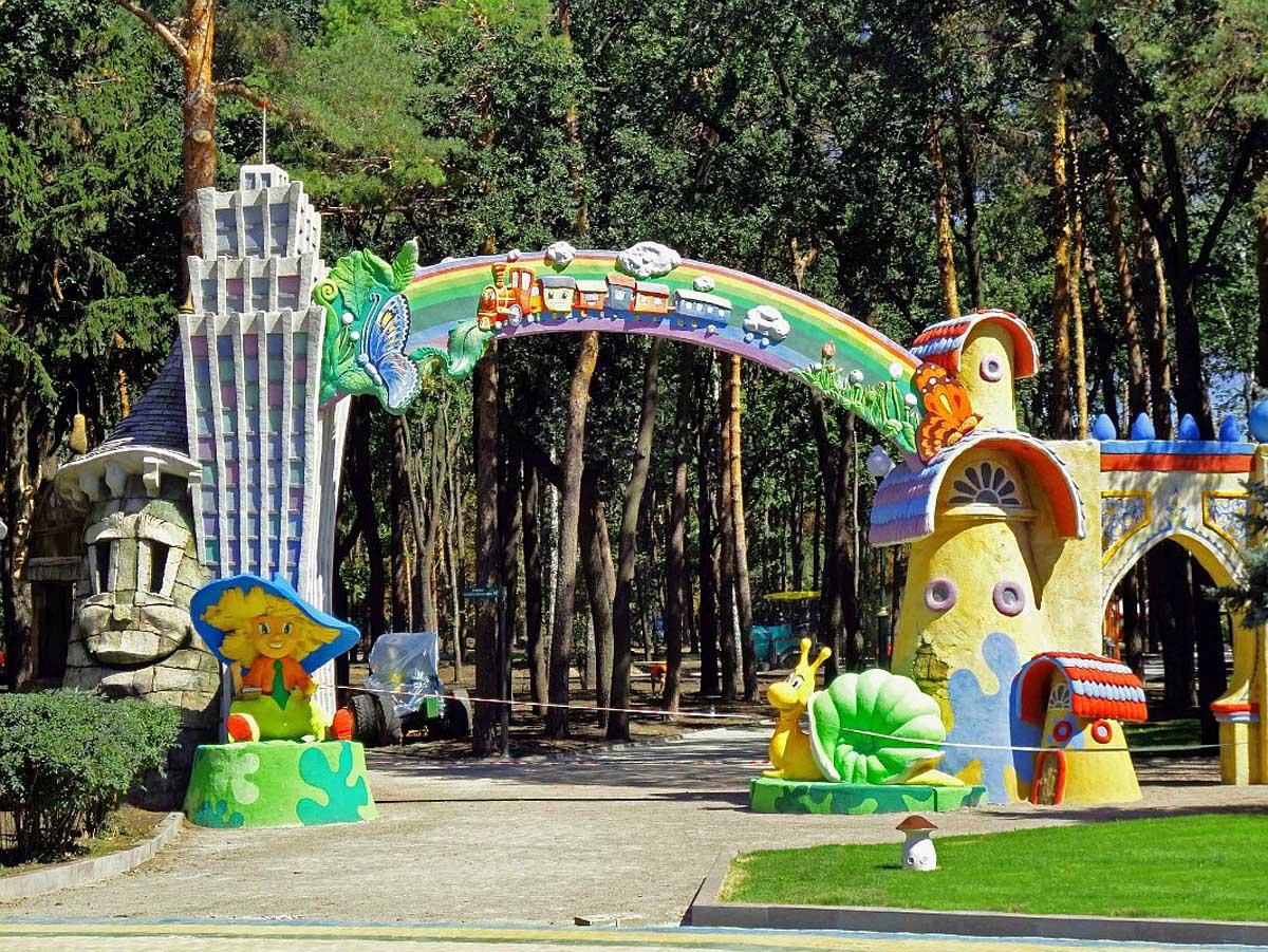 детская площадка в парке Горького Харькова