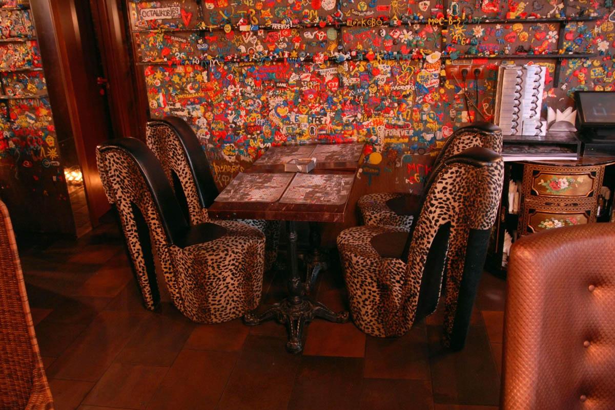 кафе DIDU в Москве