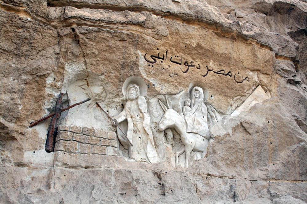 монастырь Святого Симеона в Египте