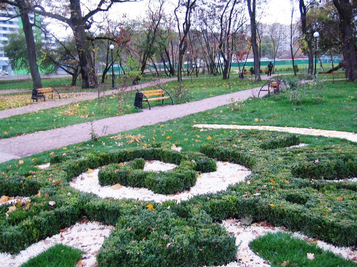 парк Горка Кристера, Киев