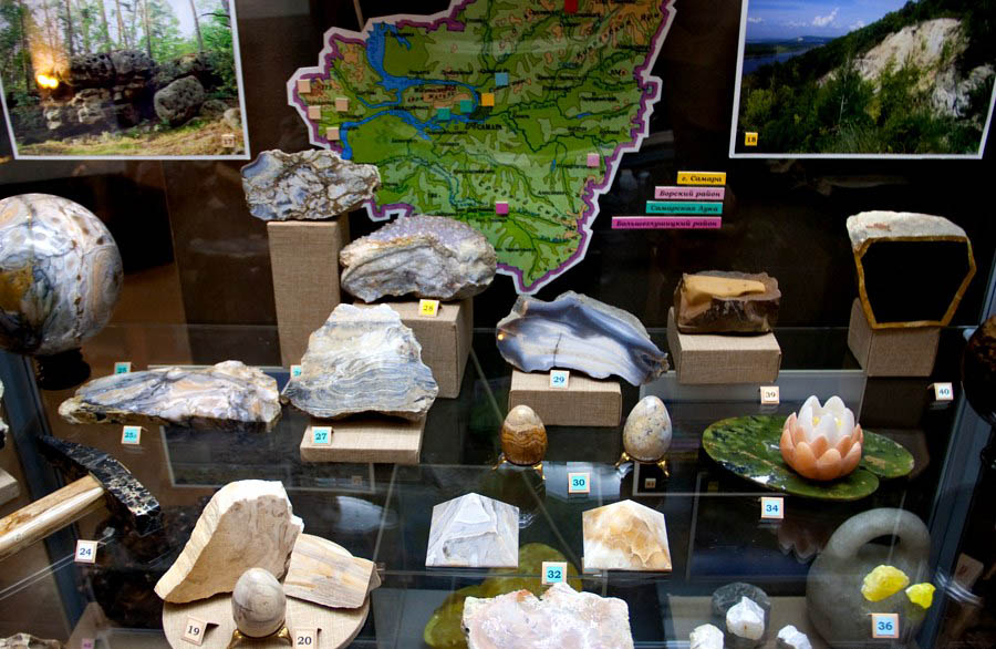Minerals collection in Alabin museum