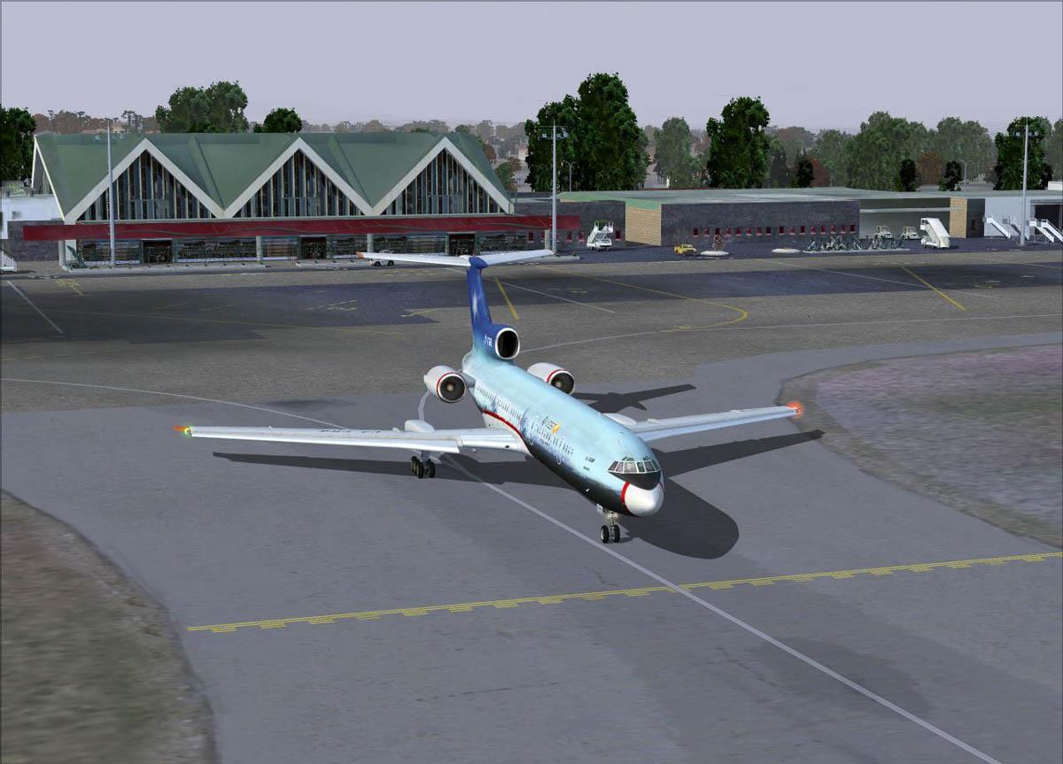 аэропорт Ивату