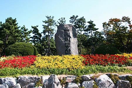 парк Ылсук-до, Пусан