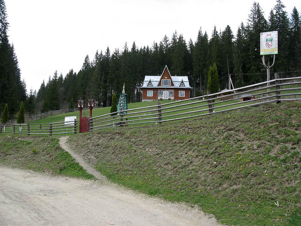 Чорногорское лесничество Карпатского национального природного парка