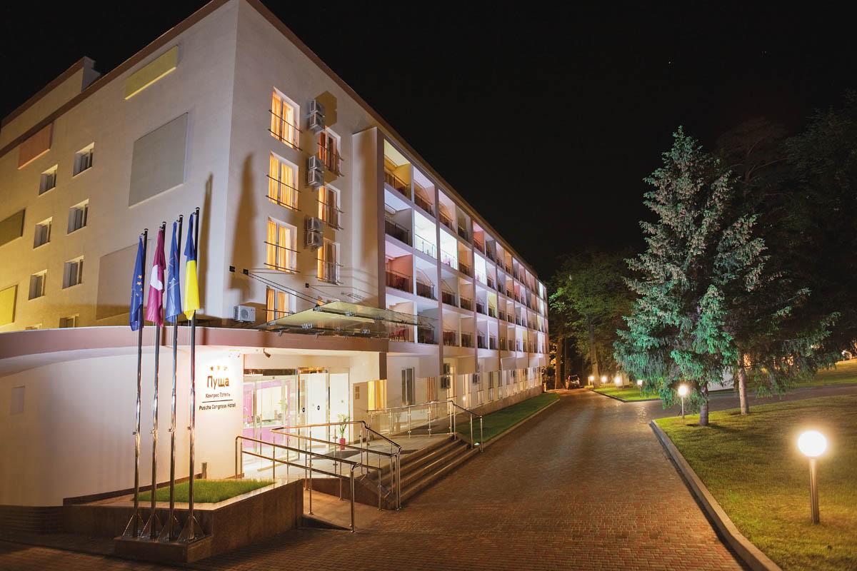 Конгресс-отель Пуща
