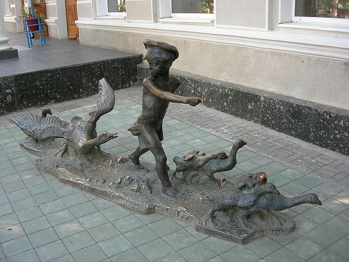Нахаленок и гуси, Ростов-на-Дону