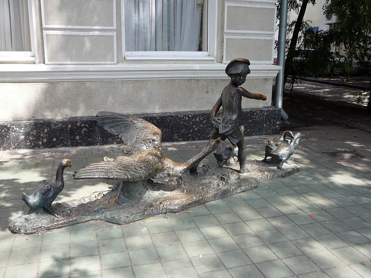 Нахаленок и гуси в Ростове-на-Дону