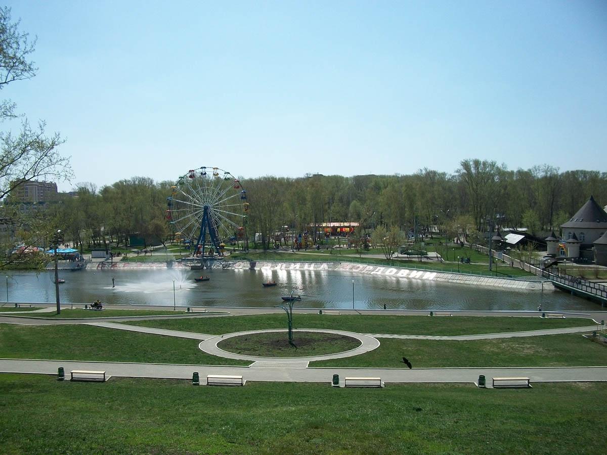 Pushkin park, Saransk