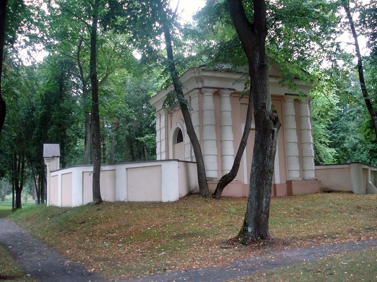Repnina chapel in Vingis park