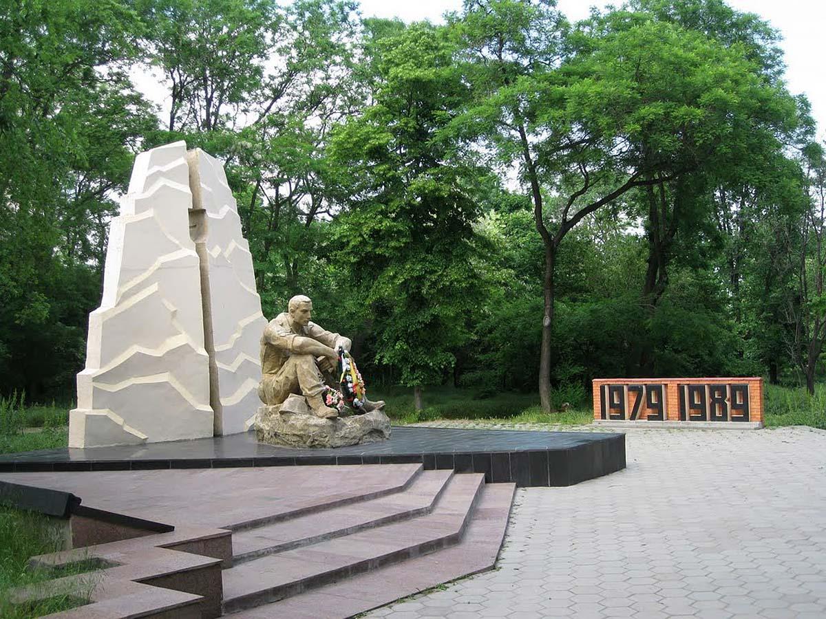 мемориал афганцам в парке Шевченко, Одесса